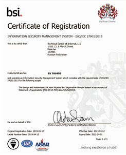 Certificate of Registration ISO/IEC 27001:2013